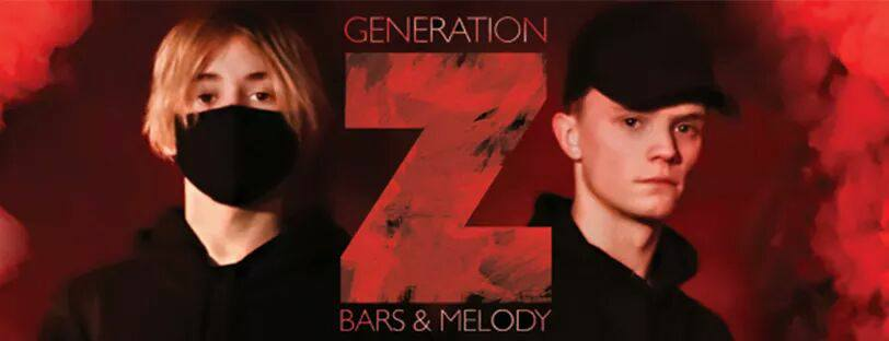 Bars and Melody - VIP belépőjegy